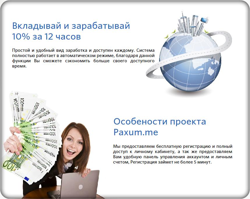 http://se.uploads.ru/FkQL3.png