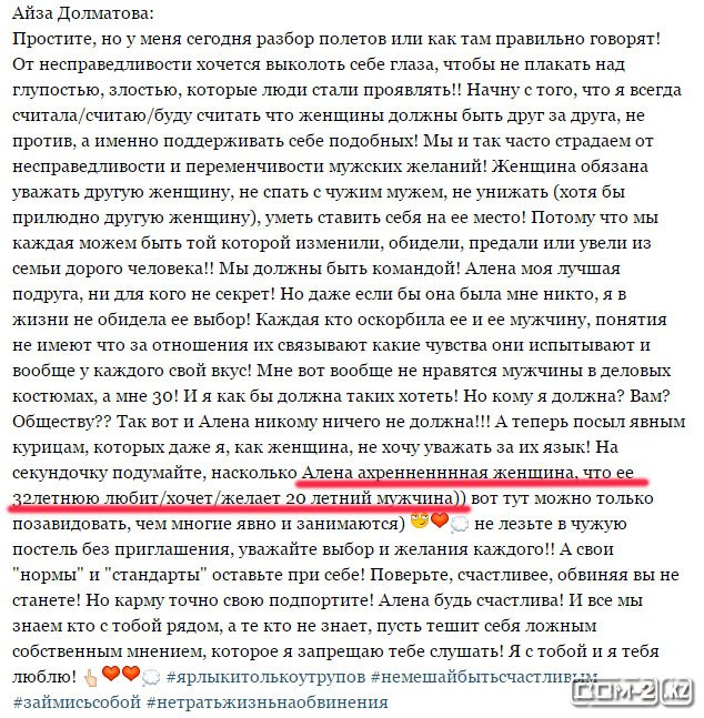 http://se.uploads.ru/FqMwa.jpg