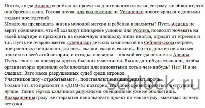 http://se.uploads.ru/Fw5tS.jpg