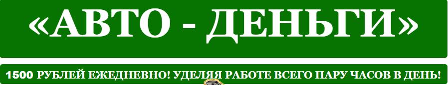 http://se.uploads.ru/G2URT.png