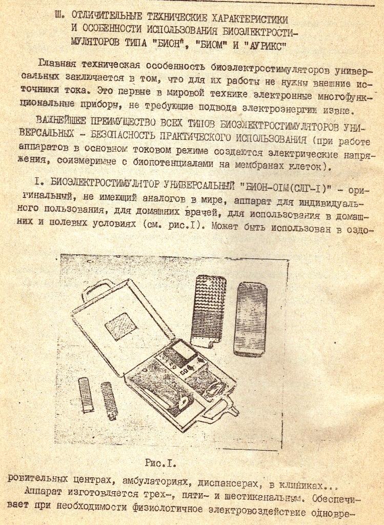 http://se.uploads.ru/G5IvB.jpg