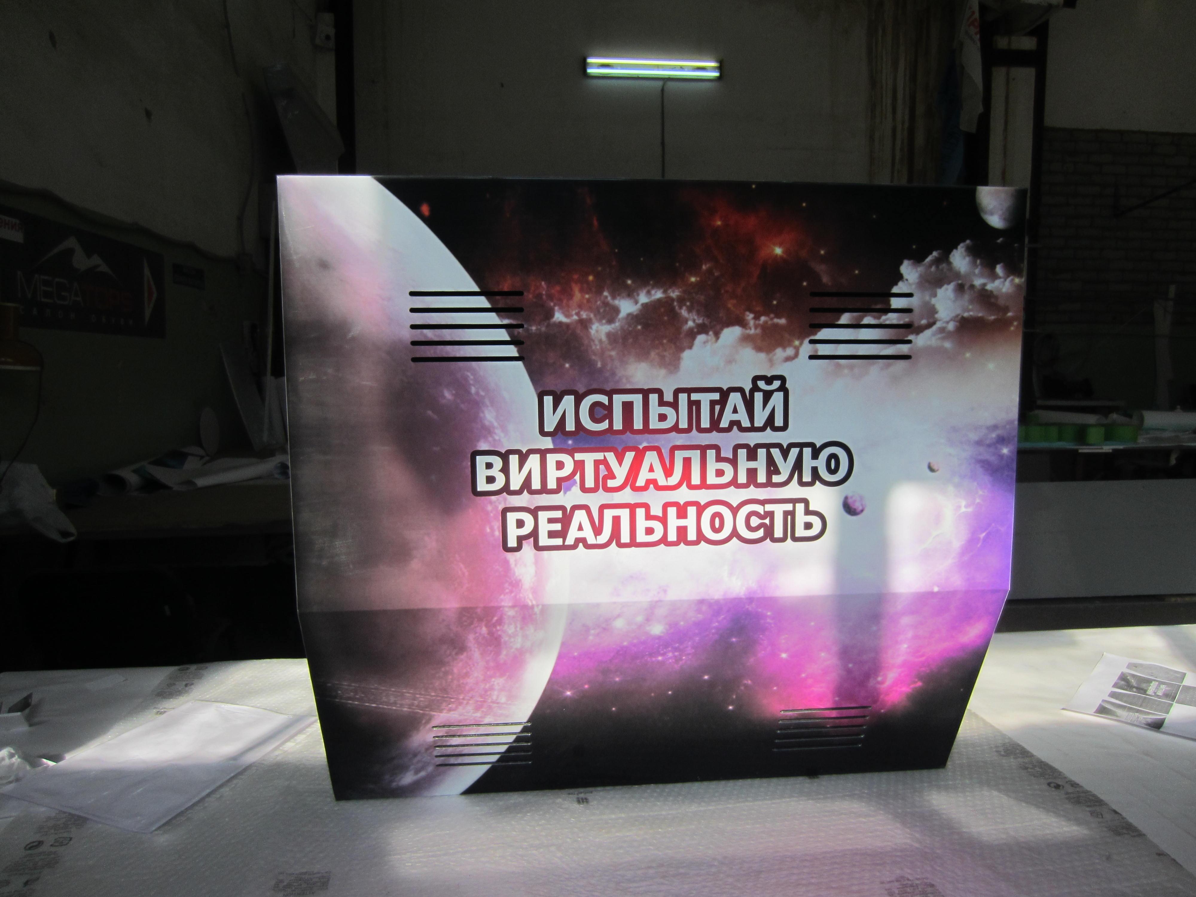 http://se.uploads.ru/G7Nb4.jpg