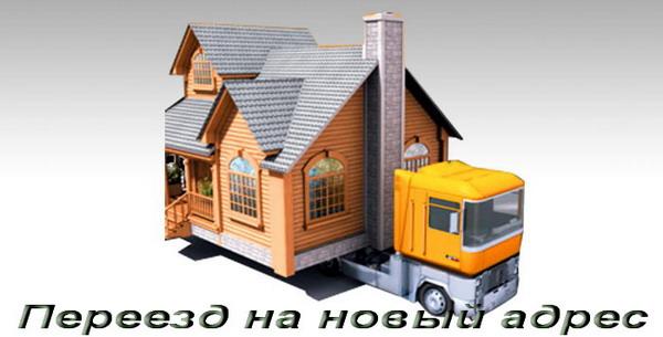 http://se.uploads.ru/GFe10.jpg