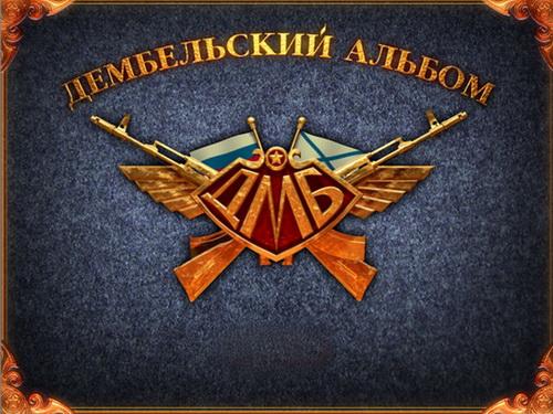 http://se.uploads.ru/GJXUd.jpg