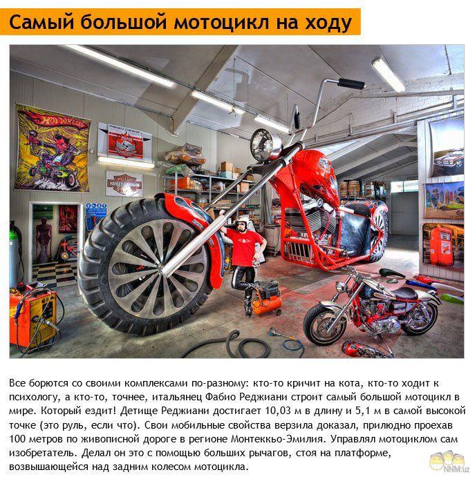 http://se.uploads.ru/GSRX4.jpg