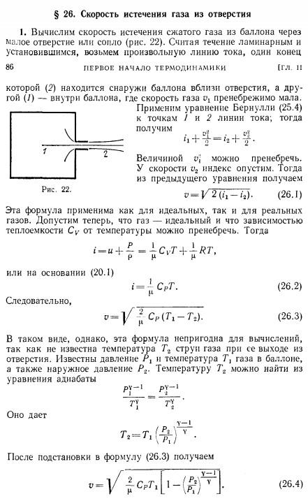 http://se.uploads.ru/Ga0t5.jpg