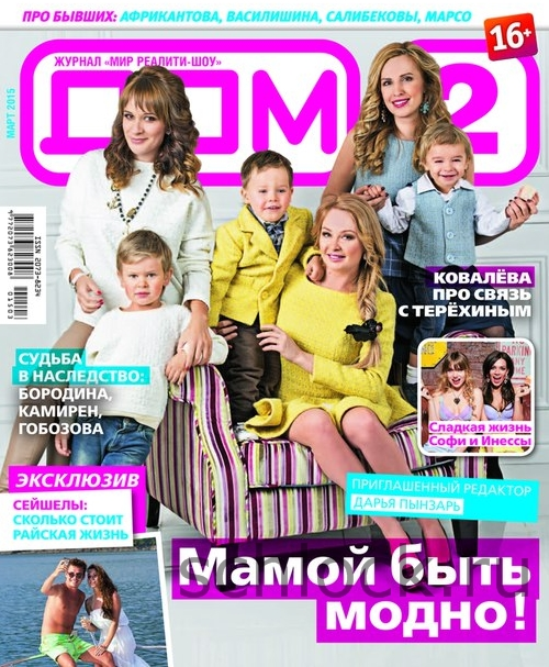 http://se.uploads.ru/Gb85O.jpg
