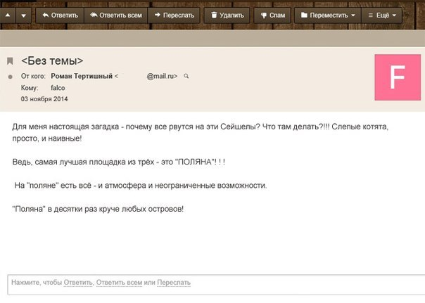 http://se.uploads.ru/GcJpO.jpg