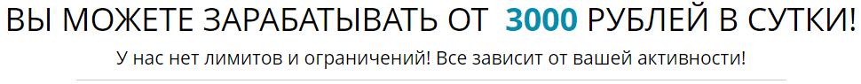 http://se.uploads.ru/GgOTr.png