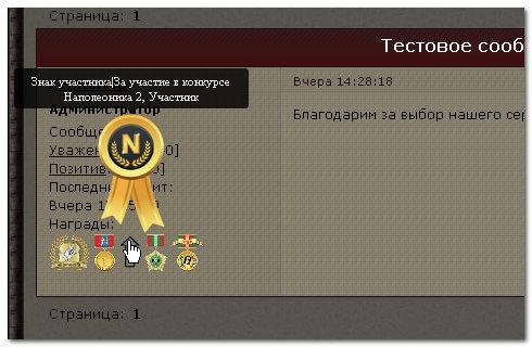 http://se.uploads.ru/GmaOM.jpg