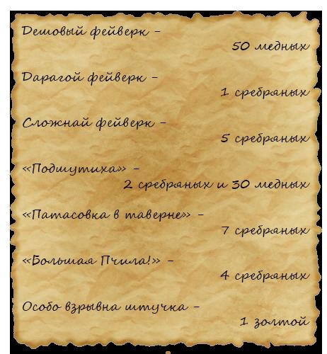 http://se.uploads.ru/Gn6SQ.png