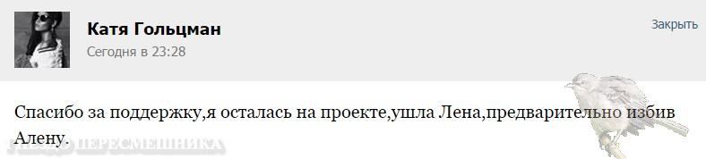 http://se.uploads.ru/GoblR.jpg