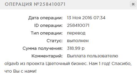 http://se.uploads.ru/H7NkP.png