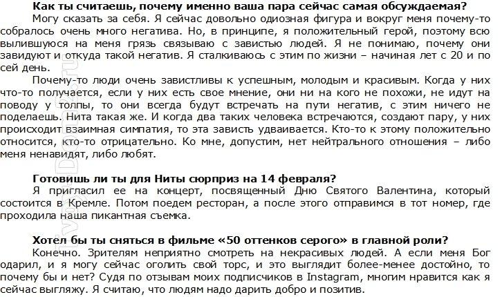 http://se.uploads.ru/H8nqO.jpg