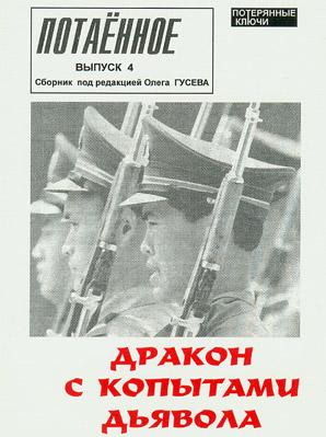 http://se.uploads.ru/HA89N.png