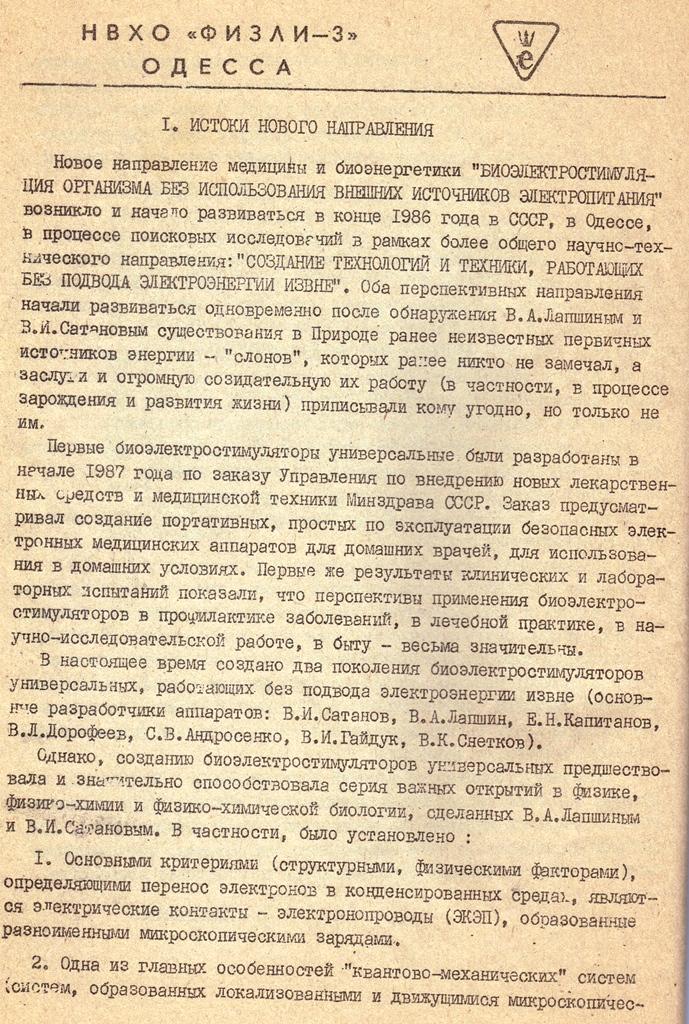 http://se.uploads.ru/HF7tP.jpg
