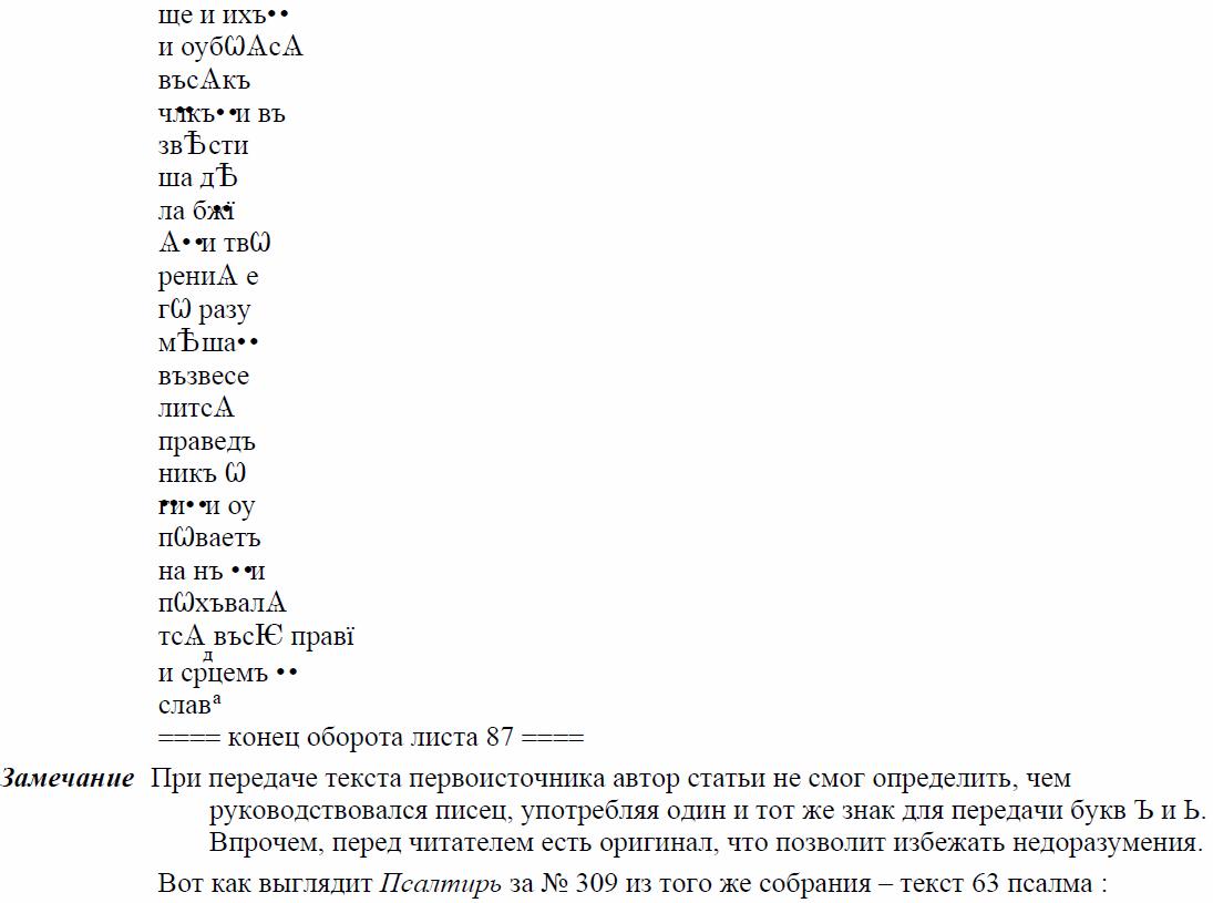http://se.uploads.ru/HF8YP.png