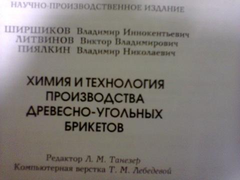 http://se.uploads.ru/HLJ3r.jpg