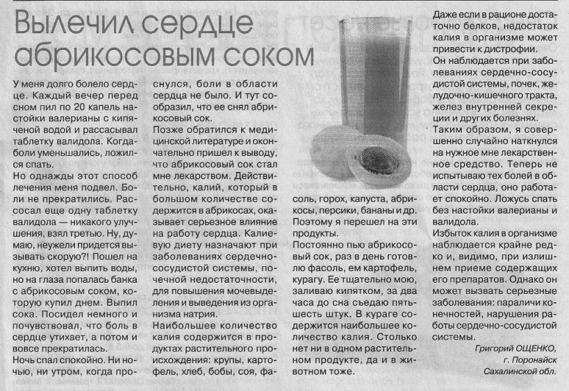 http://se.uploads.ru/HwuND.jpg