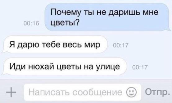 http://se.uploads.ru/IG0UZ.jpg