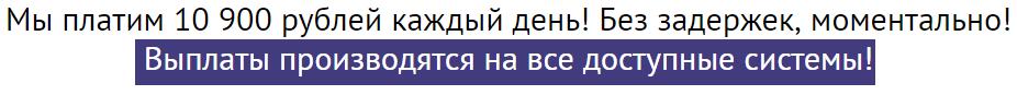 http://se.uploads.ru/IM7WF.png