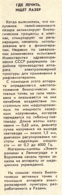 http://se.uploads.ru/IOTnW.jpg