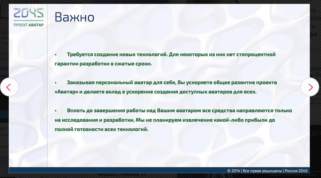http://se.uploads.ru/IS3B9.jpg