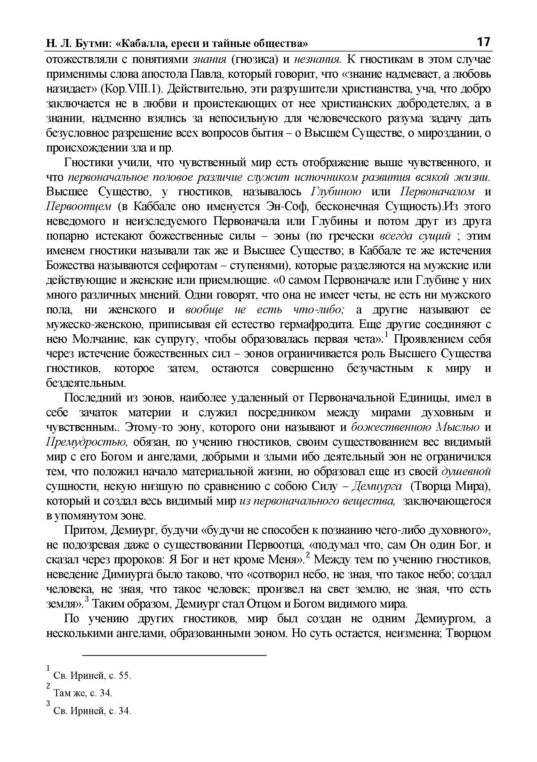 http://se.uploads.ru/Ia9G8.jpg