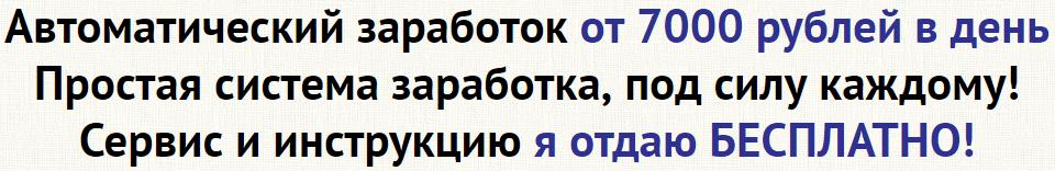 http://se.uploads.ru/IhDWv.png