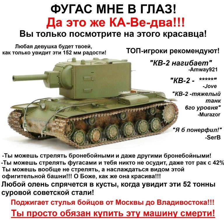 http://se.uploads.ru/Iq5Fp.jpg