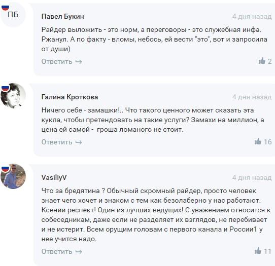 http://se.uploads.ru/IqWpV.jpg