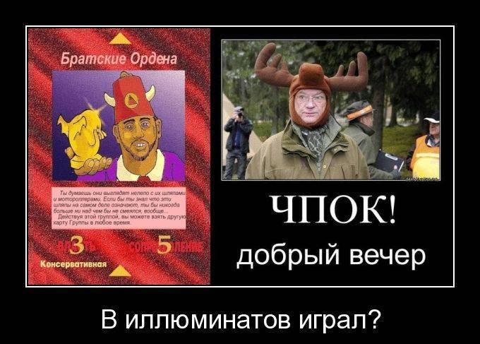 http://se.uploads.ru/ItHqN.jpg