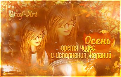 http://se.uploads.ru/J9ogN.png