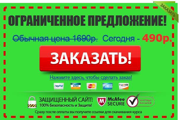 http://se.uploads.ru/JUPjn.png