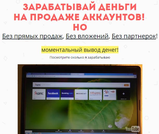 http://se.uploads.ru/JcHxT.png