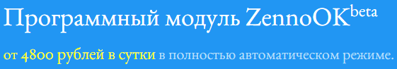 http://se.uploads.ru/JjsNE.png