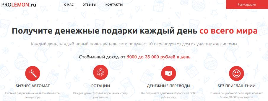 http://se.uploads.ru/JymcY.png