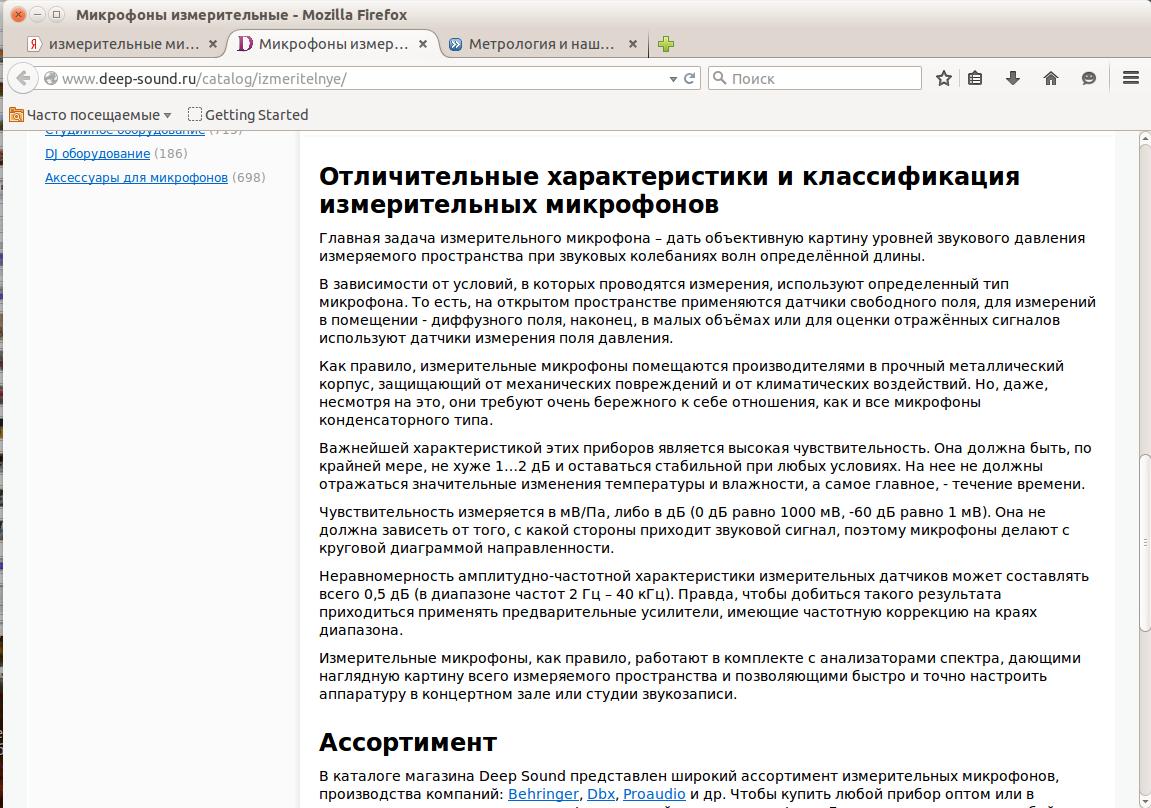 http://se.uploads.ru/KAr9l.png