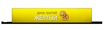 http://se.uploads.ru/KGr9W.png