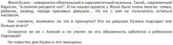http://se.uploads.ru/KQpDj.jpg
