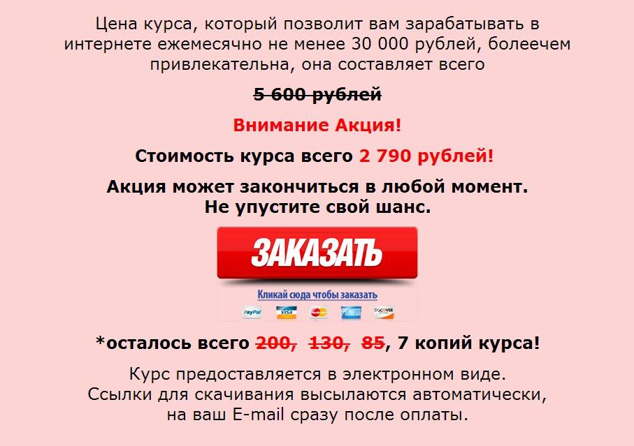 http://se.uploads.ru/KVX1B.jpg