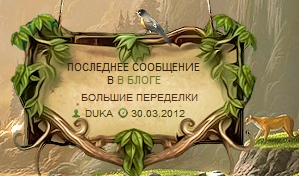 http://se.uploads.ru/KW1Bz.jpg