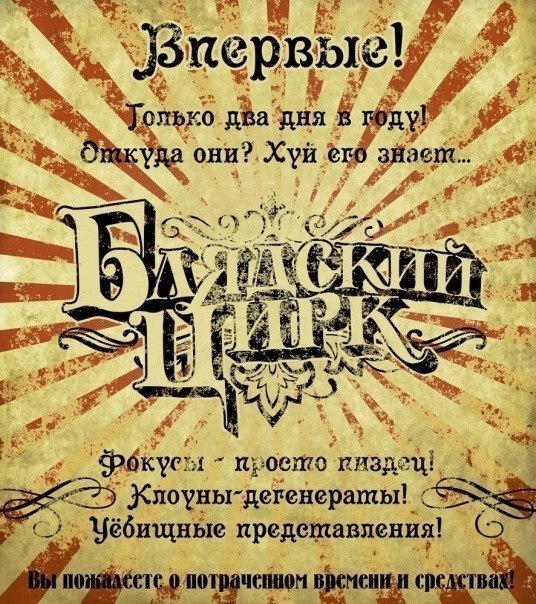 http://se.uploads.ru/KmJ4A.jpg