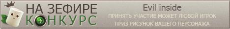 http://se.uploads.ru/KzNJi.png
