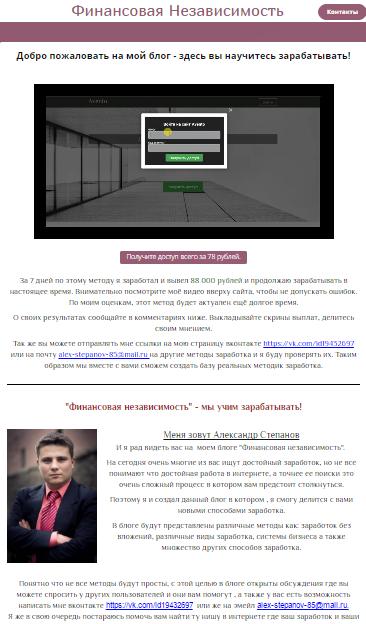 http://se.uploads.ru/L2Zkj.png