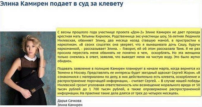 http://se.uploads.ru/L49Ua.jpg