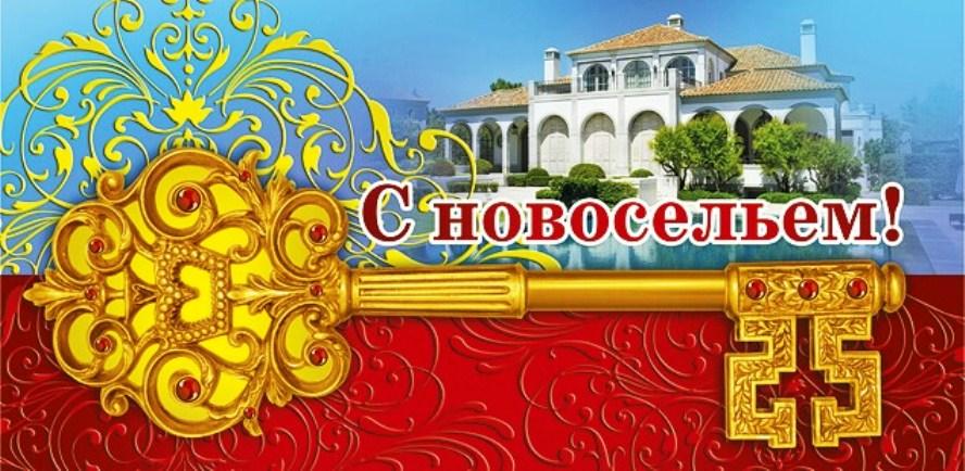 http://se.uploads.ru/L945E.jpg