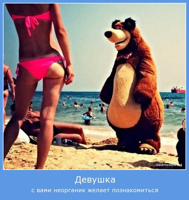 http://se.uploads.ru/LEXHM.jpg