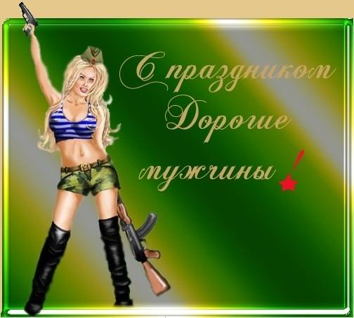 http://se.uploads.ru/LErGK.jpg