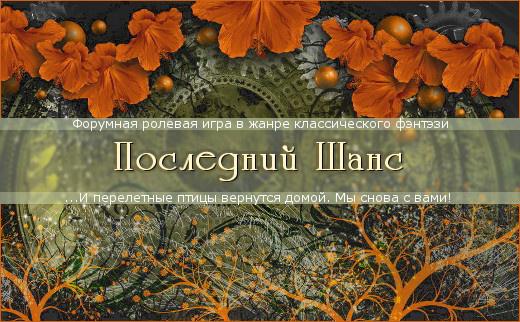 http://se.uploads.ru/LVM3k.jpg